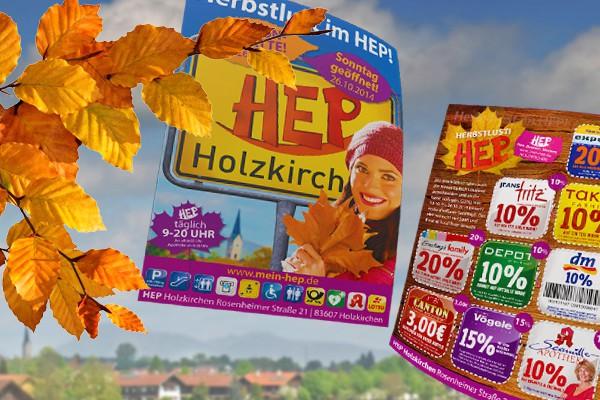 hep_motiv_standard_couponstart