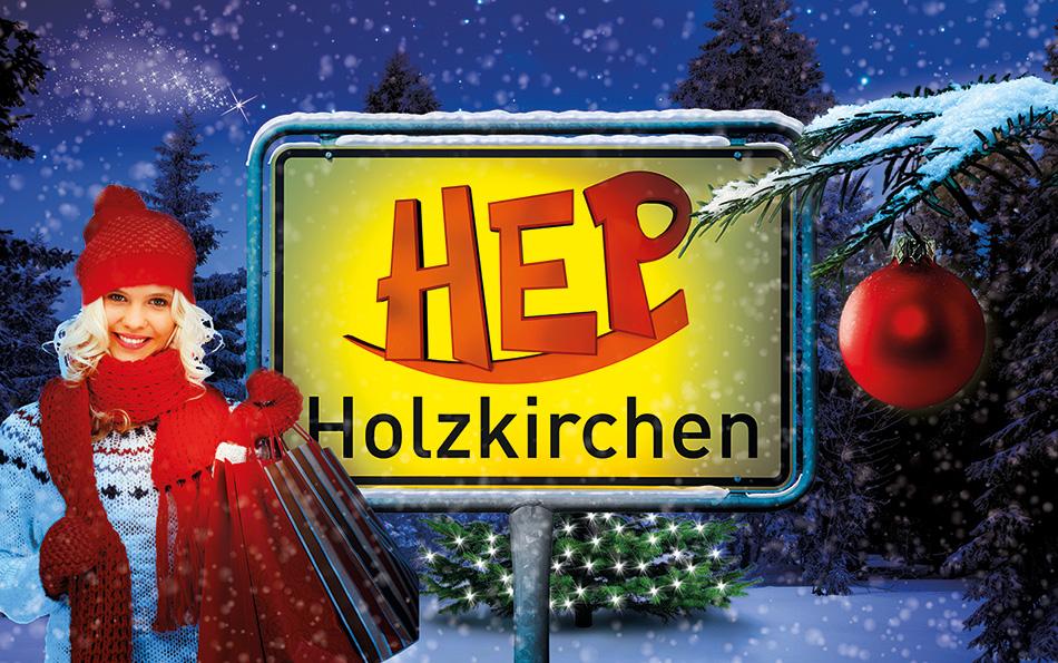 Weihnachts Saison 2014 Hep Holzkirchen Mein